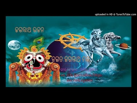 He iswara - Nishiprava