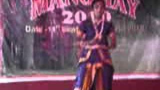 Ek Dantay Dhimahi