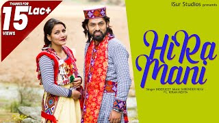 Latest Pahari Video 2018 | Hiramaniye | Inder Jeet | Official Video | Surender Negi | iSur Studios