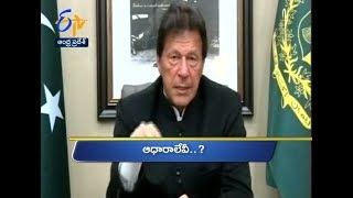 7 PM | Ghantaravam | News Headlines | 19th February 2019 | ETV Andhra Pradesh