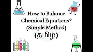 Balancing Chemical Equations (Tamil) | Chemical Reactions and Equations|Class 10 #balancingequation