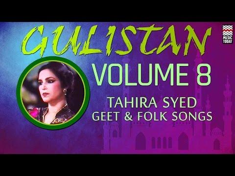 Gulistan: Tahira Syed | Vol 8 | Audio Jukebox | Vocal | Geet | Sufi