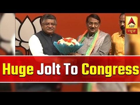 Jolt To Congress Party As Tom Vadakkan Joins BJP | ABP News