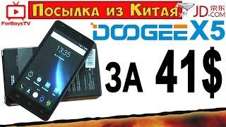 Самый лучший бюджетный смартфон из Китая до 55$ - распаковка и обзор DOOGEE X5(, 2016-12-28T16:47:29.000Z)