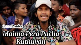 மைமா பேர பச்ச குத்துவன் மாருல   Gana Pradee Joly Song   Madras Talents   Chennai Gana