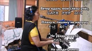 katyusha - 誰も知らない