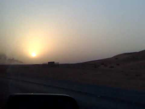 sun set 2o July 2009 Riyadh