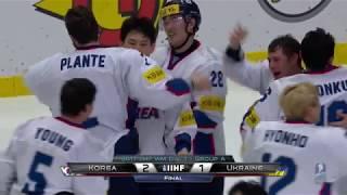 Хоккей ЧМ 2017 Корея - Украина