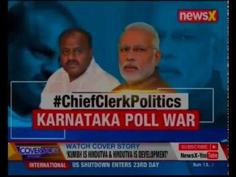 Karnataka: War erupts after PM Narendra Modi's Clerk 'Remark' on Karnataka CM HD Kumaraswamy Mp3