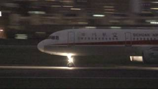 ???? Sichuan Airlines A321-231(B-6968) ??(TSA)->??(CTU) takeoff