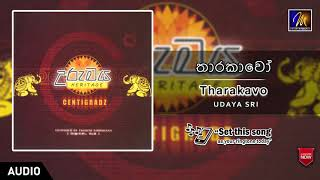 Tharakavo  | Centigradz | Official Music Audio | MEntertainments Thumbnail