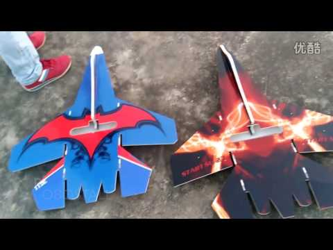 Fighting plane inspired plastic drones in china really awesome