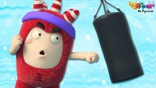 Чуддики | Останній бій | Смішні мультфільми для дітей