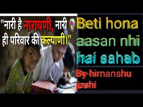Sadgi to Hamari Zara Dekhiye Full Urdu Lyrics | Nusrat Fateh Ali Khan | qwali | WasiLines from YouTube · Duration:  14 minutes 25 seconds