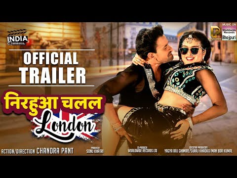 NIRAHUA CHALAL LONDON | OFFICIAL TRAILER | DINESH LAL YADAV, AAMRAPALI DUBEY | BHOJPURI MOVIE 2018