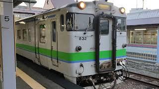 [スマホ4K]富良野駅 キハ40系 発車 DF200[oppo Reno A]