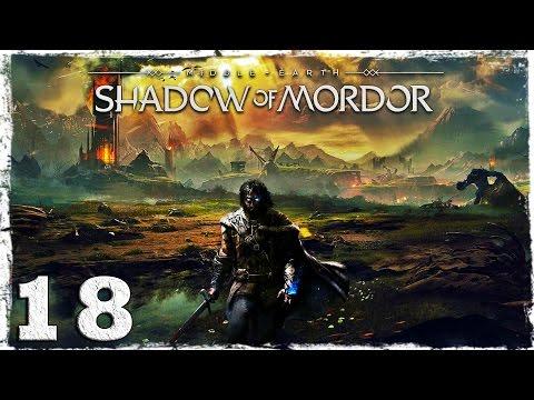 Смотреть прохождение игры Middle-Earth: Shadow of Mordor. #18: Верхом на Грауге.