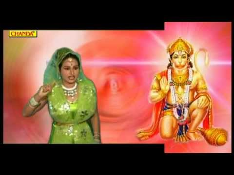 Aalha Mehandipur Balaji | Sanjo Baghel | Chanda Cassettes