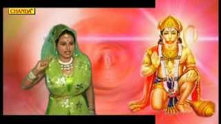 Download Video Aalha Mehandipur Balaji | Sanjo Baghel | Chanda Cassettes MP3 3GP MP4