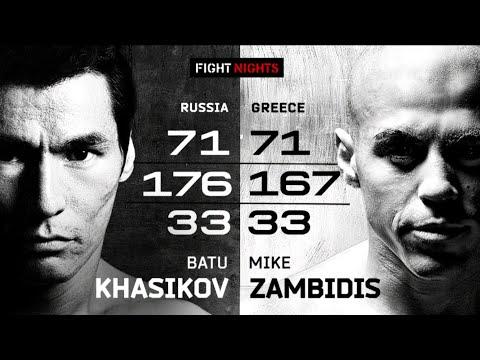 Бату Хасиков vs.