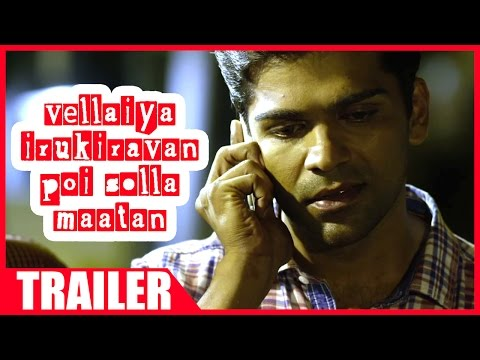 Vellaiya Irukiravan Poi Solla Maatan Tamil Movie | Trailer | Praveen Kumar | Shalini Vadnikatti