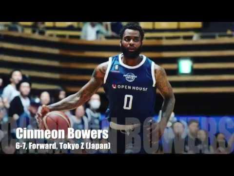 Cinmeon Bowers 17-18