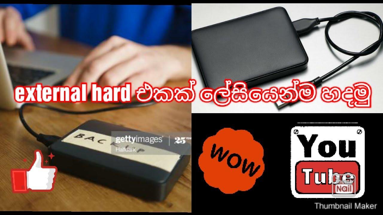how to make external hard disk