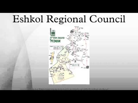 Eshkol Regional Council