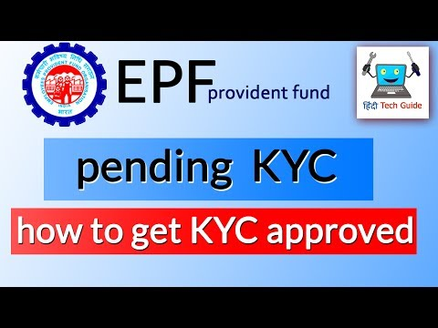 EPF : how to get KYC approved ?