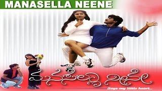 Manasella Neene || Preethiye Ninna Vilaasavanna || Nagendra Prasad, Gayathri Raghuram || Kannada