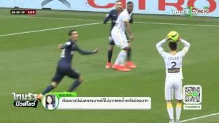 'เปแอสเช' ลีกเอิง และ ฟุตบอลไทย  | 26-02-59 | ไทยรัฐนิวส์โชว์