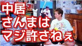 数々の番組で明石家さんまさんと共演している中居正広さん、 ところがあ...