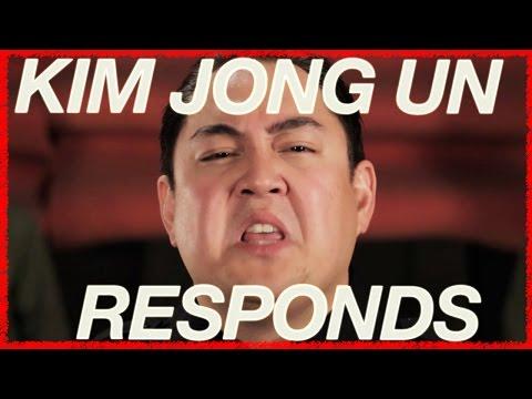 Kim Jong Un Responds to The Interview (Taylor Swift