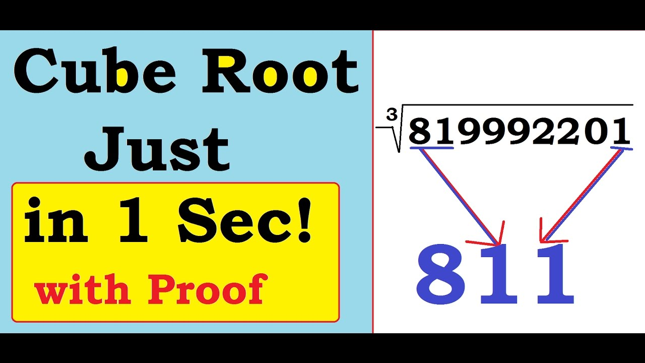 Shortcut Maths Method How To Find Cube Root Of Any Number In Hindi Reasoning Tricks
