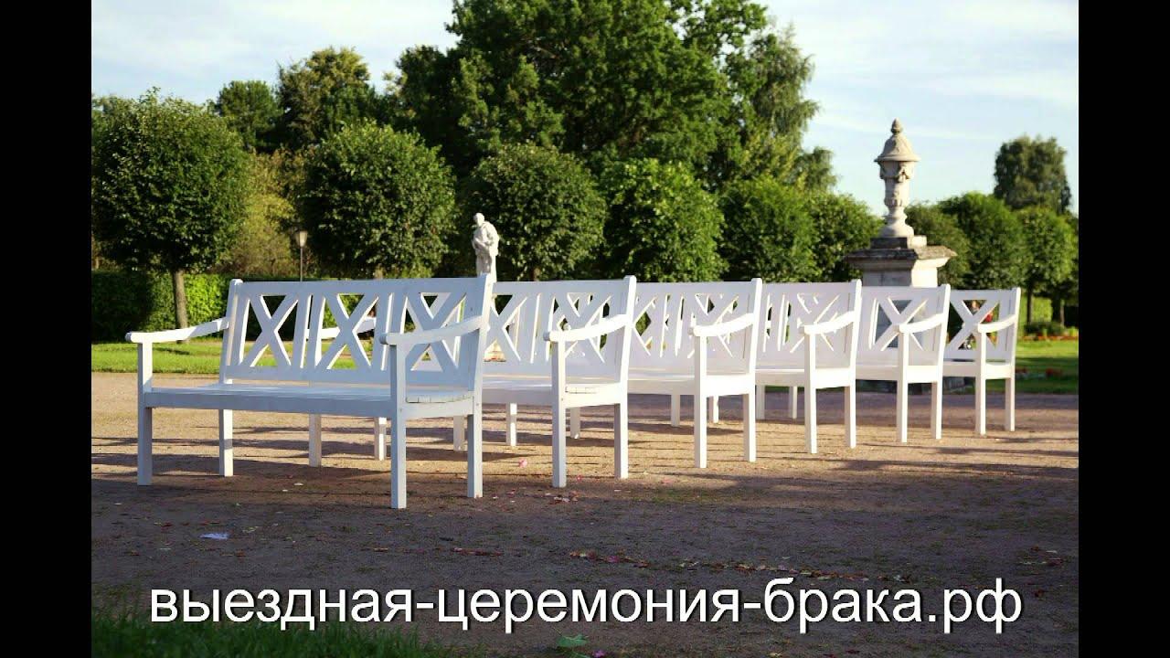 Обеденные кухонные столы и стулья Киев купить, цена, интернет .