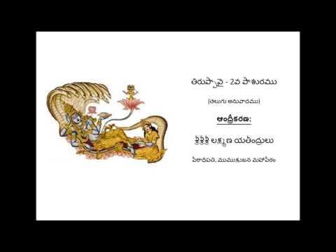 thiruppavai pasuram pdf in tamil