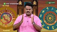 Neram Nalla Neram 21-08-2017 PuthuYugam TV Show Online
