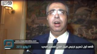 بالفيديو| إسماعيل مختار: فتح جميع المسارح على رأس أولوياتي