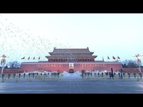 Flag raising ceremony in Tian'anman Square in Beijing