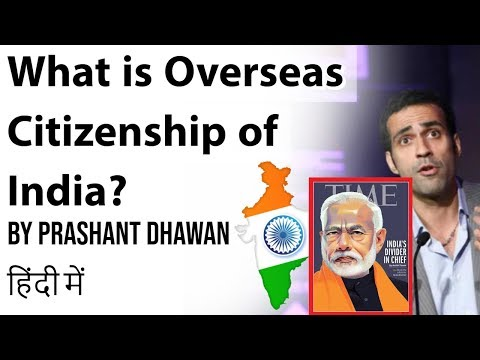 What Is Overseas Citizenship Of India? Current Affairs 2019