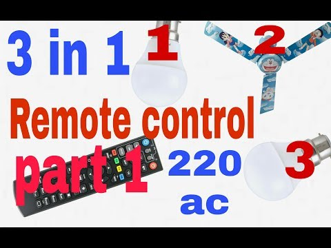 Remote Control FAN and LIGHT 3 in 1 using kit part 1 (100% working )