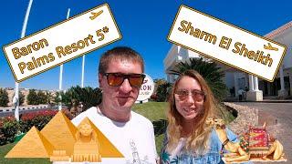 Baron Palms Resort 5 Sharm El Sheikh в марте Обзор отеля и территории