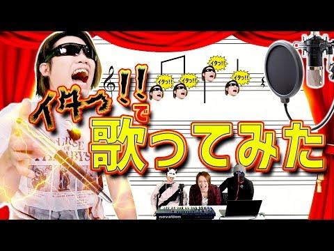�イタ�!!演�会】ビリビリペン �「イタ�!!��演�!?「イタ�!!��童謡�������MSSP / M.S.S Project】