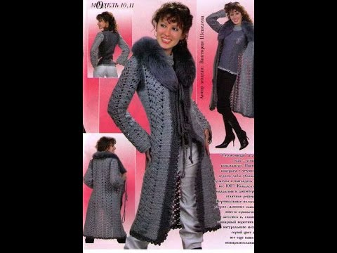 Вязание Спицами - Пальто для Женщин - 2019 / Knit Coat for ...