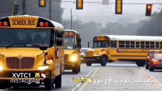 دسبسيتو عربي مدرسة