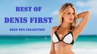 Best Of Denis First Deep Den Collection