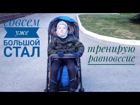 Весь день вдвоем. Диагноз Ярослава ДЦП, дизартрия, эпилепсия, последствия родовой травмы