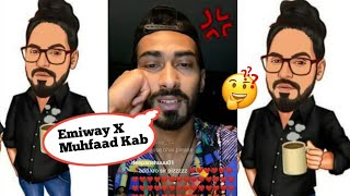 Emiway x Muhfaad 😭| Muhfaad Ep Track Name ? | Muhfaad Live