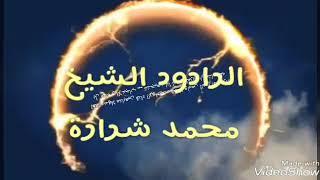 أميري حسين نعم الامير