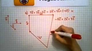 Номер 778 Геометрия 7 9 класс Атанасян